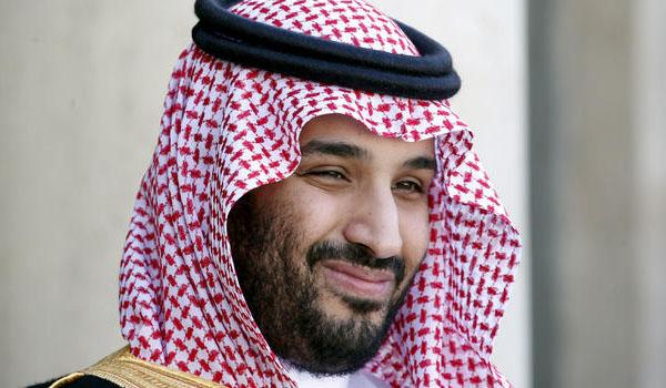 كليات العناية الطبية تبايع صاحب السمو الملكي الامير محمد بن سلمان وليا للعهد و نائبا لمجلس الوزراء